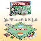 Настольная игра Монополия SC803E