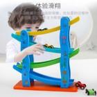 Деревянная игрушка Трек MD 2808