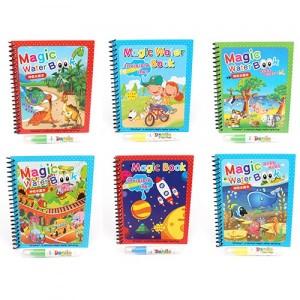 Книжка для рисования водой 80843-5-6-7-9-0