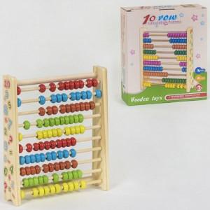 Деревянная игра Считалочка С 39433