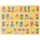Деревянная игрушка Алфавит MD 0001
