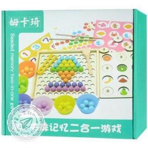 Деревянная игрушка Мозаика 3в1