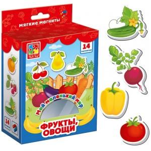 Мой маленький мир на магнитах Фрукты, овощи VT3106-03