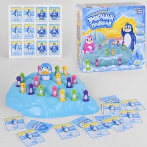 Настольная игра Соревнование Пингвинов 93296