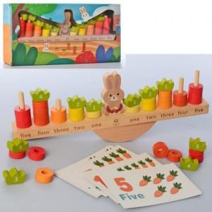 Деревянная игрушка Игра MD 2714