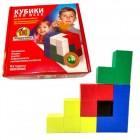 Кубики для всех Сообразилка К-003
