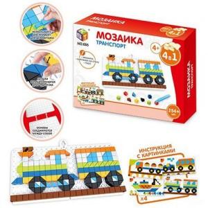 Мозаика Транспорт 4в1 254 элемента 655