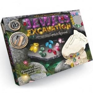 Набор для проведения раскопок Jewerly Excavation Горный хрусталь JEX-01-01