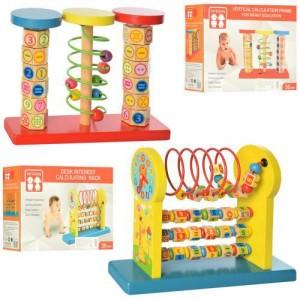 Деревянная игрушка Развивающий центр MD 2062