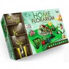 Набор для творчества Нome Florarium HFL-01-01