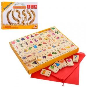Деревянная игрушка Игра MD 1168