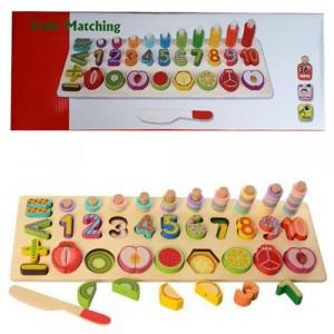 Деревянная игрушка Набор первоклассника MD 2284