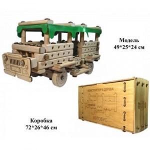 Конструктор из дерева АВТОБУС 01-100