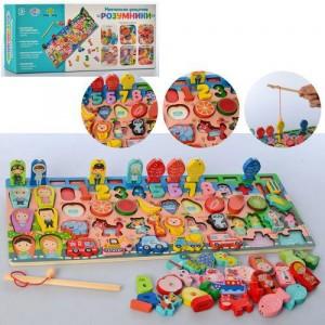 Деревянная игрушка Развивающий центр MD 2649