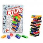 Игра-головоломка Стикер 8104A