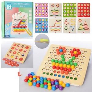 Деревянная игрушка Игра MD 2467