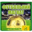 Настольная игра Футбольный магнат 4820059910176