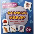 Карточки Домана Базовый набор