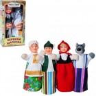 Домашний кукольный театр КРАСНАЯ ШАПОЧКА 4 персонажа B069