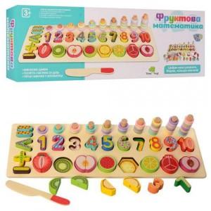 Деревянная игрушка Набор первоклассника MD 2284-1