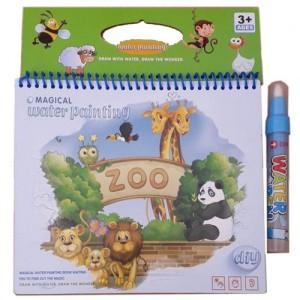 Водная раскраска Zoo GY97802