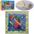 Настольная игра Monopoly Junior M 3802