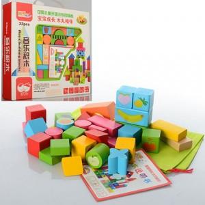Деревянная игрушка Городок MD0722