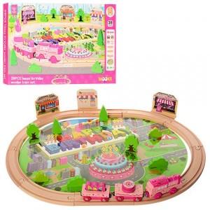 Деревянная игрушка Железная дорога MD 1056