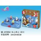 Настольная игра Sea Warrior AY2054
