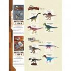 4D конструктор Динозавры 2366