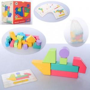 Деревянная игрушка Игра MD 2837