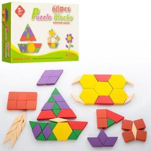 Деревянная игрушка Пазлы MD 0944
