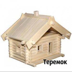 Деревянный эко-конструктор Теремок