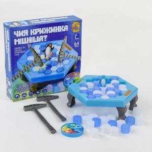 Настольная игра Чья льдинка крепче FUN GAME 7011