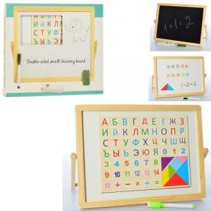 Деревянная игрушка Мольберт MD 2296