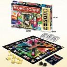 Настольная игра Монополия Империя SC801E
