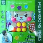 Мозаика для самых маленьких AA622-1