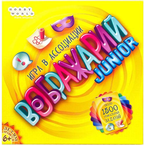 Настольная игра Воображарий Junior 0134R-12