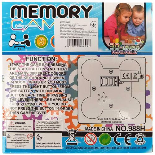 Настольная игра Memory 988H