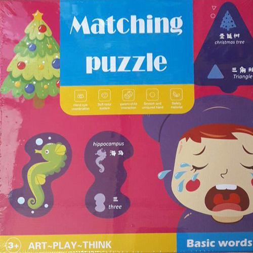 Деревянная игрушка Пазлы MD 2452