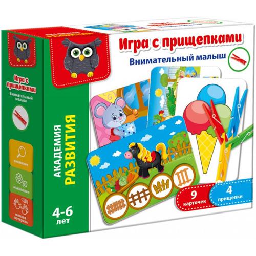 Игра с прищепками Внимательный малыш VT5303-04
