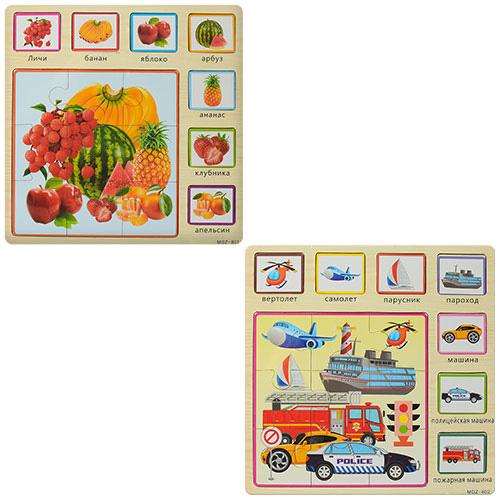 Деревянная игрушка Пазлы MD 1203