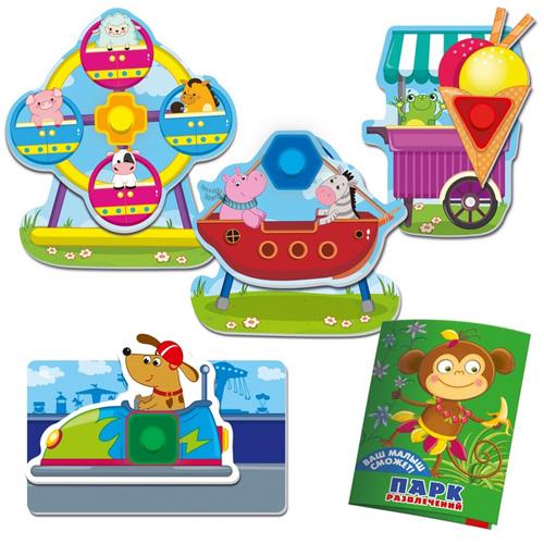Игра с болтами Парк развлечений для самых маленьких VT2905-03