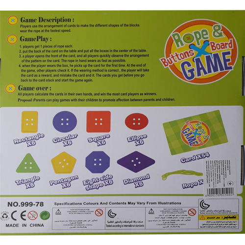 Настольная игра Шнуровка 999-78